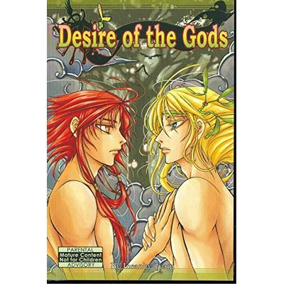 Desire of the Gods (Yaoi)